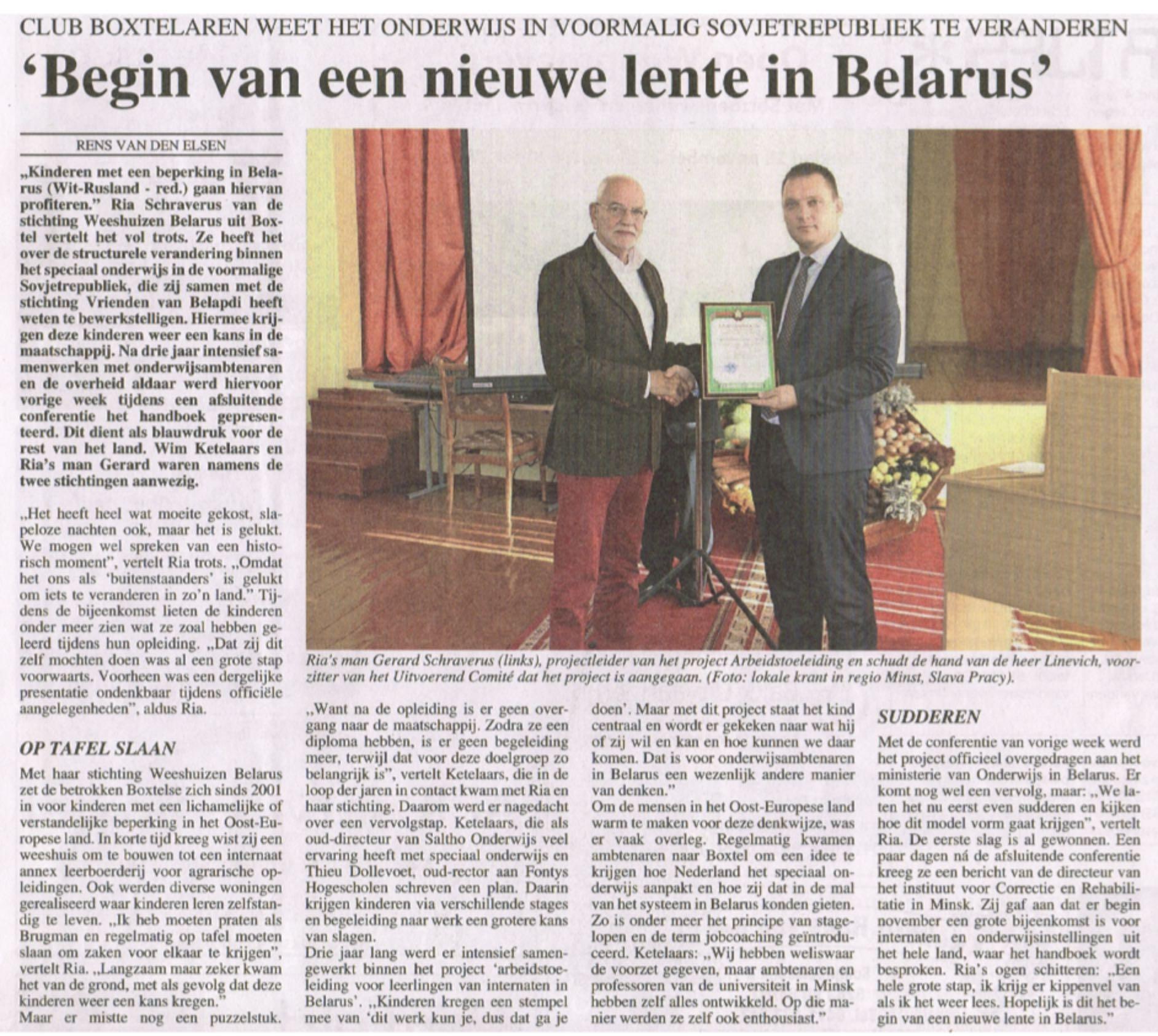 2018 Artikel Brabants Daglad project Arbeidstoeleiding Weeshuizen Belarus